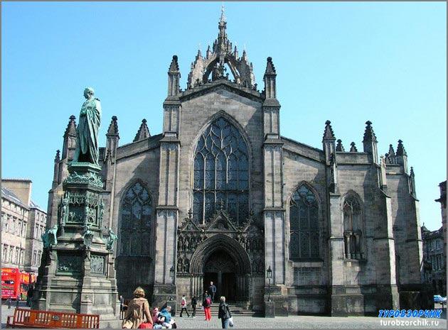 эдинбург-старый-город-3