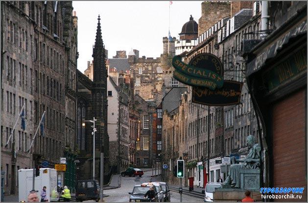 эдинбург-старый-город-6