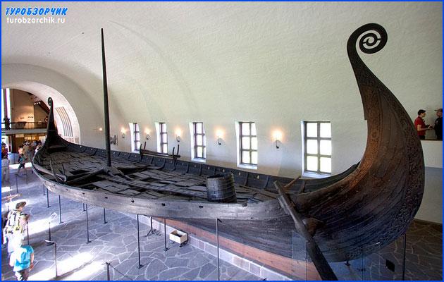 музей-викингов